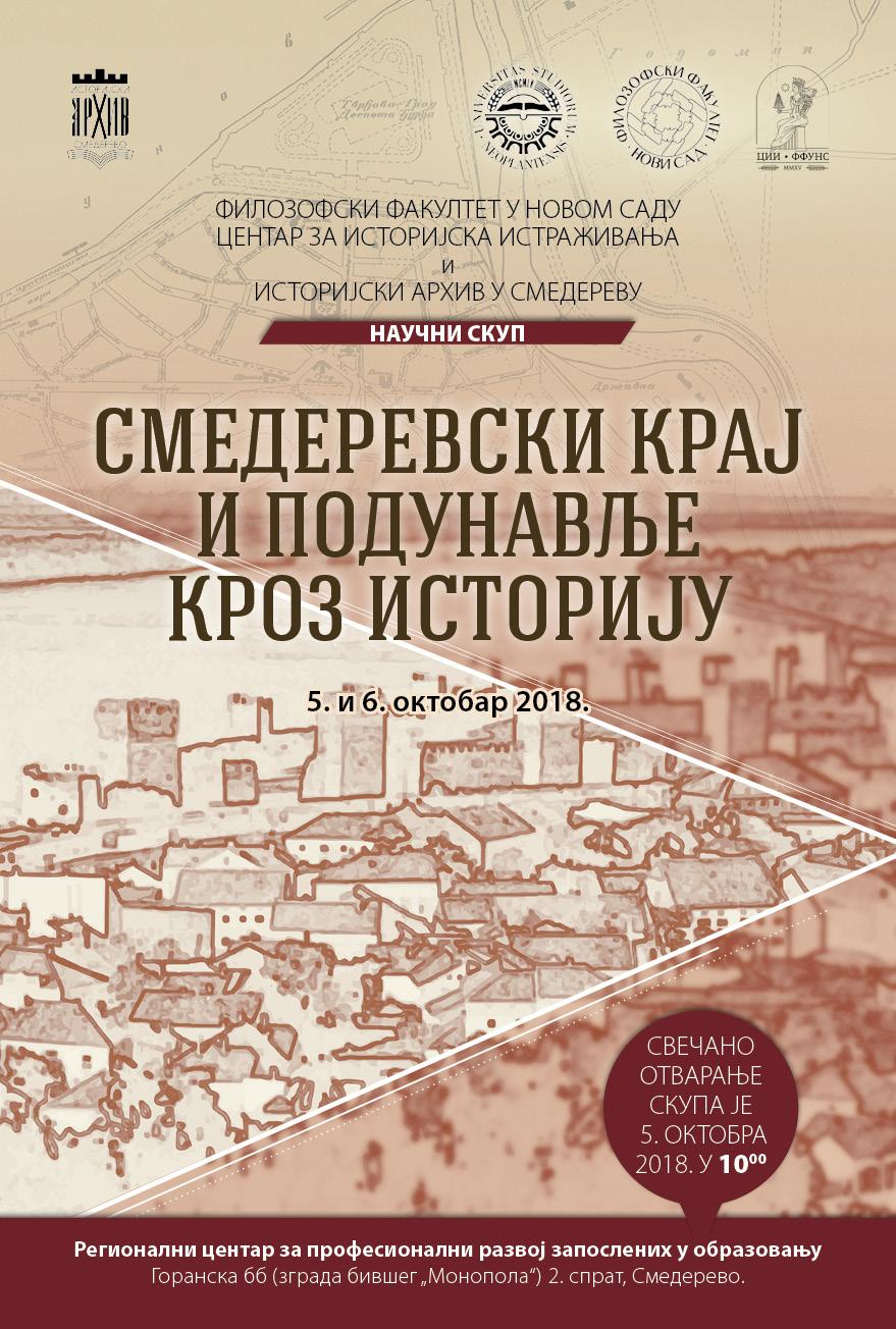 Научни скуп Смедеревски крај и Подунавље кроз историју